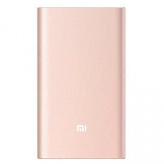Внешний аккумулятор Xiaomi Mi Power Bank 10000mAh Pro Gold (PLM03ZM)