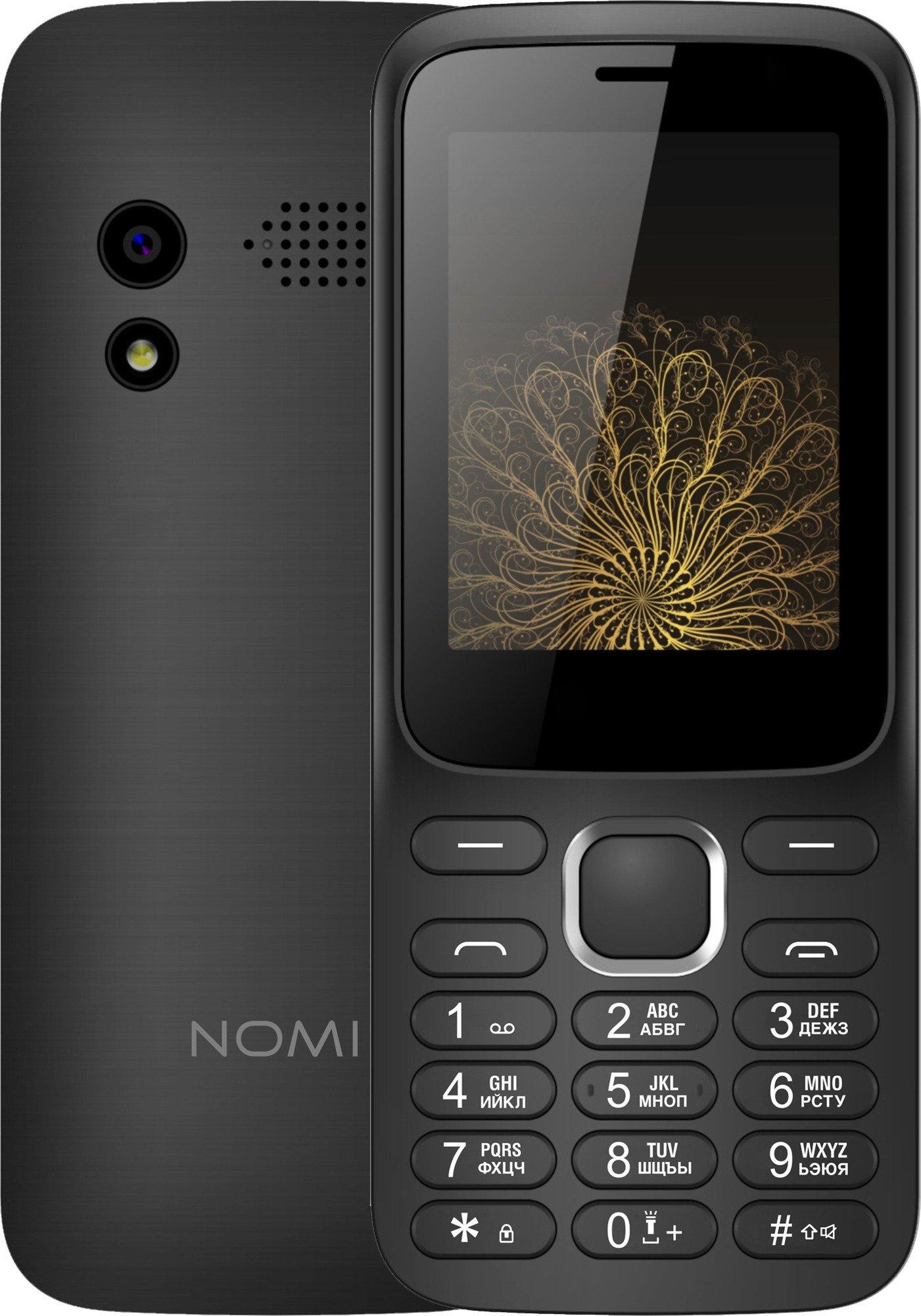 Купить Мобильный телефон Nomi i248 (Black)