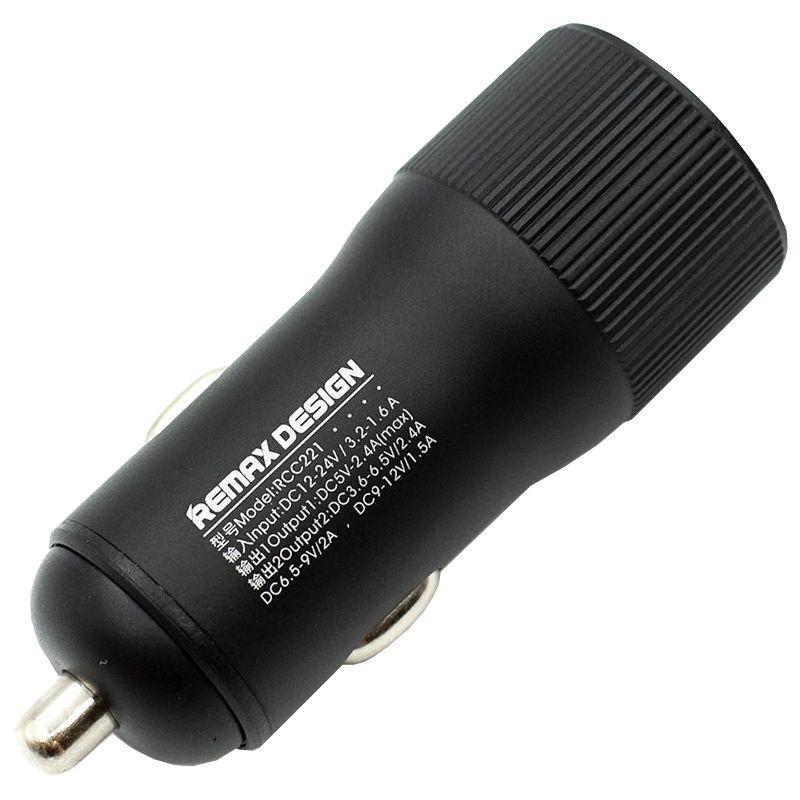 Купить Зарядные устройства, Автомобильное зарядное устройство Remax RCC-221 2USB 3.0A (Black)